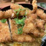 【どんぶりころころ】三宮で迷ったらココ!ご飯大盛り無料の丼屋