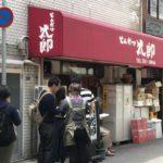 【とんかつ太郎】神戸元町のキャベツ大盛りハズレ無しの美味しい店