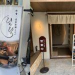 神戸元町の和食ランチは人気上昇中の隠れ家的なお店「ひろひろ」