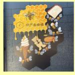 神戸養蜂場ランチはビュッフェのサイドメニューが最高!蜂蜜の効能